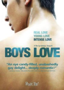 Boys Love Live Action (film)