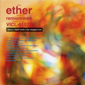 Remioromen - Ether [05. 03. 09]
