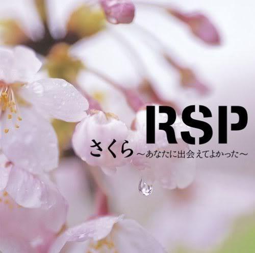 Hasil gambar untuk sakura anata ni deaete yokatta