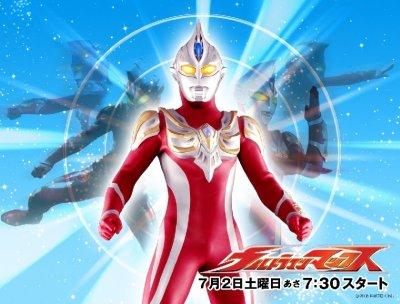 pmag-UltramanMax-A