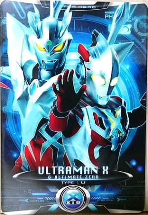 Ultraman_X_Ultraman_X_&_Ultimate_Zero_Card