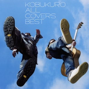 kobukuro_all_covers_best_ipod