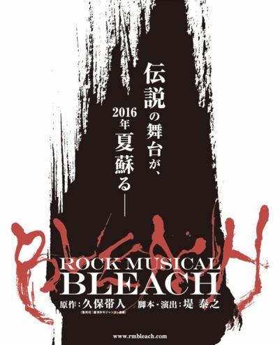 rock-musical-bleach20160404_ma