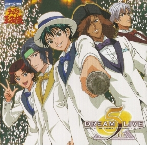 Musical Tenisu no Ouji-sama _ Dream Live 5th 1.jpg