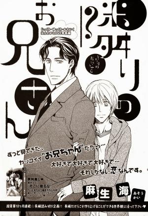 truyentranh8-com-blz_onii_san_p01