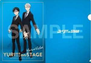 0004023_yuri-on-ice-yuri-on-stage-clear-file-set_550