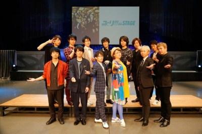 news_large_yuri_201704_01