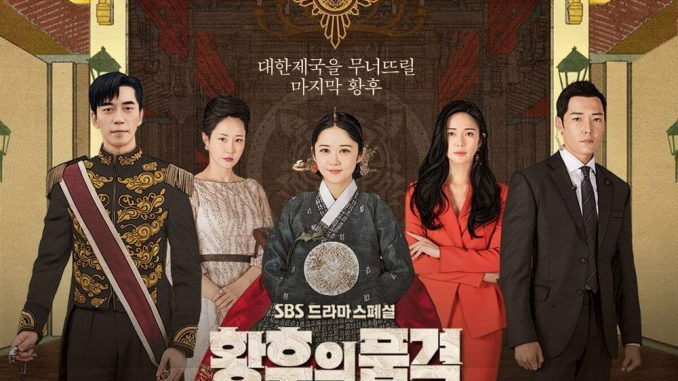 drama-korea-the-last-empress-678x381